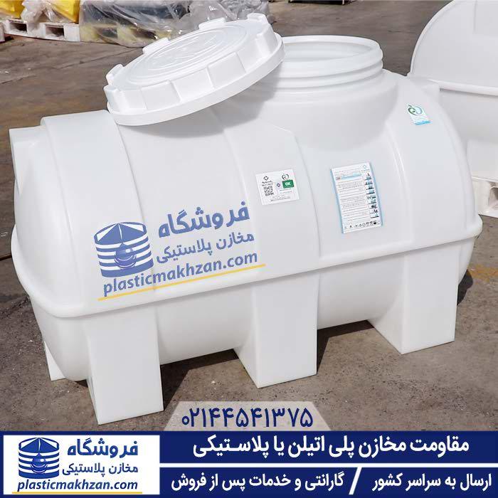مقاومت مخازن پلی اتیلن یا پلاستیکی