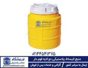 منبع انبساط پلاستیکی شوفاژخانه