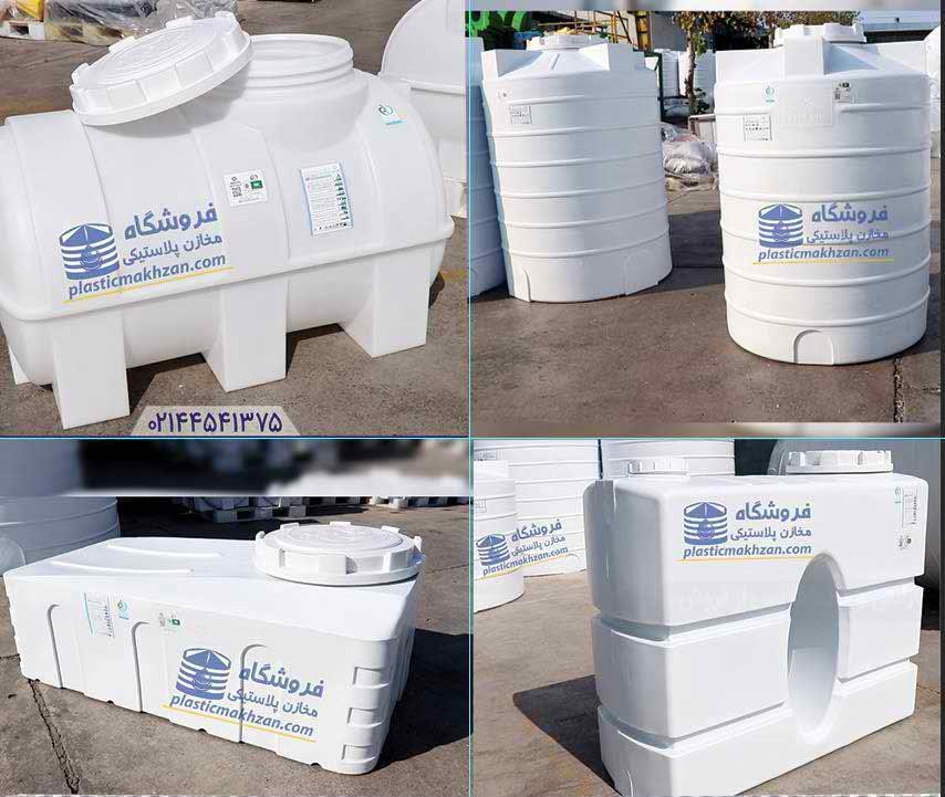 راهنمای خرید مخزن آب مناسب